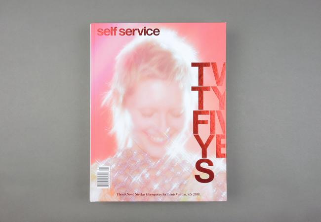 Self Service # 50