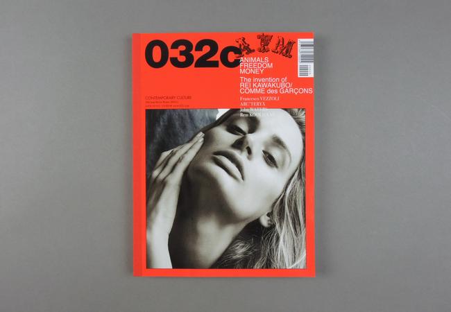 032c # 20