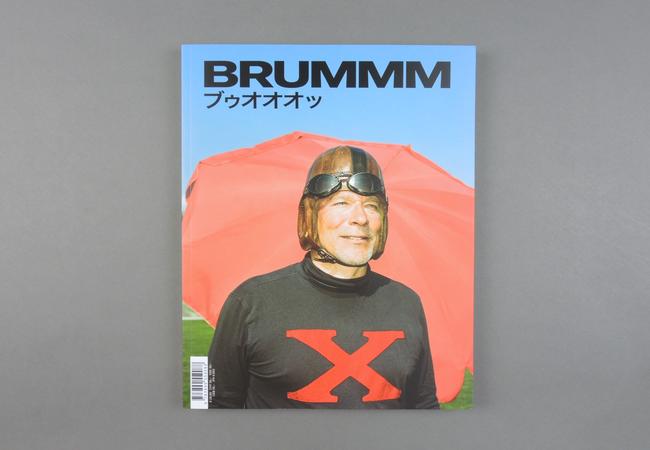 Brummm # 02