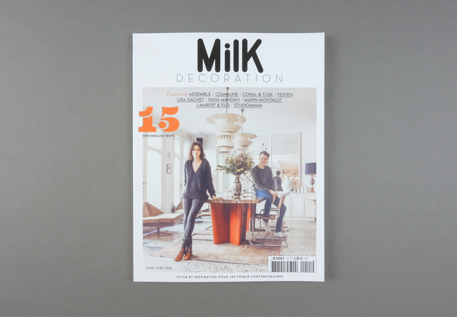 Milk Decoration # 15