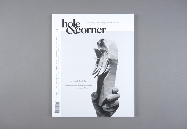 Hole & Corner # 06
