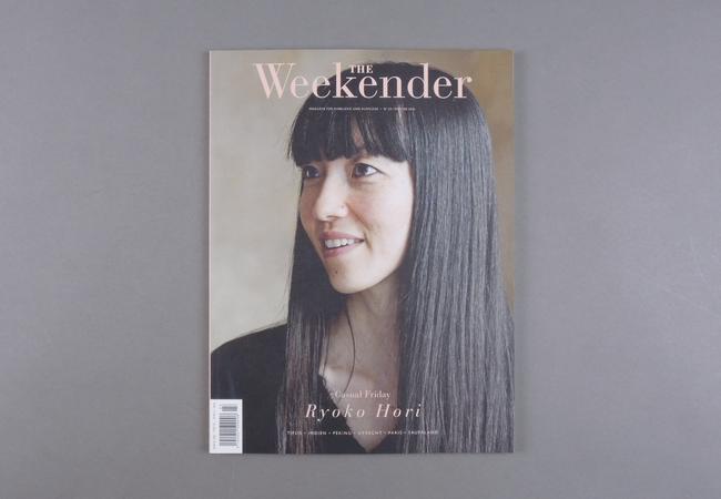 The Weekender # 23