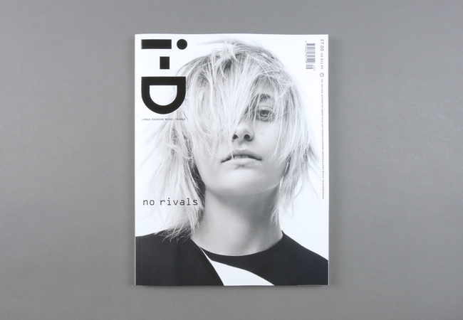 i-D # 349. The Acting Up Issue