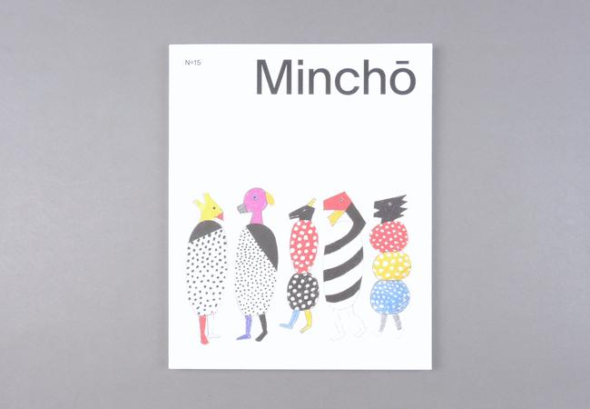 Mincho # 15