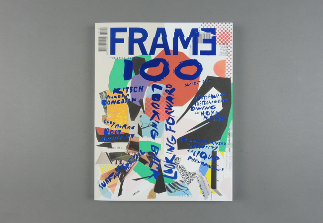 Frame. The Great Indoors # 100
