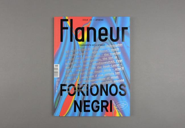 Flaneur # 05