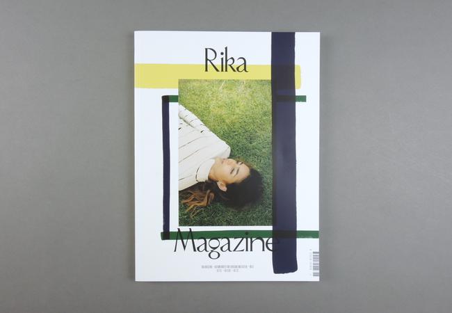 Rika # 15