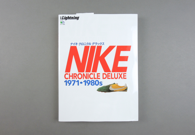 Nike Chronicles Deluxe 1971-1980s