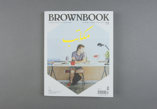 Brownbook # 53. Offices