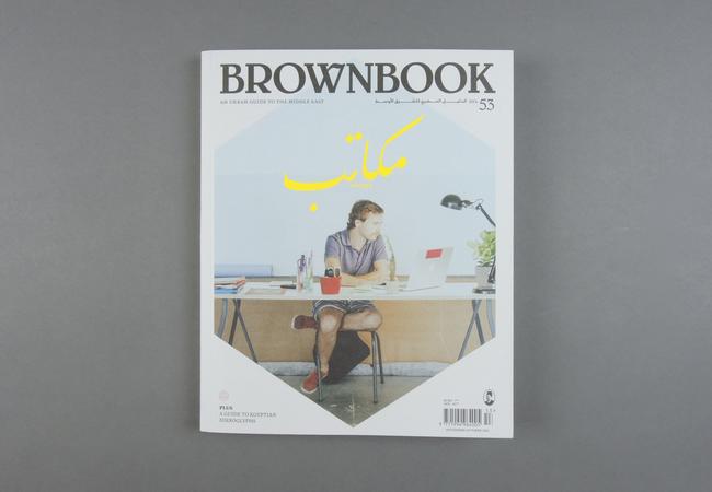Brownbook # 53. Offices