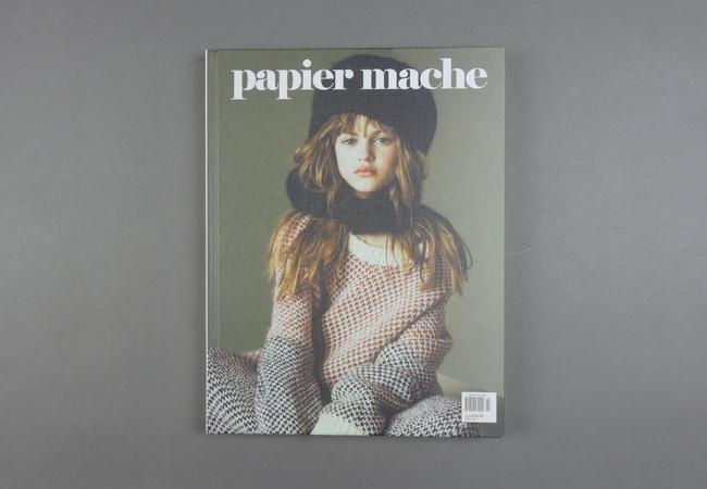 Papier Mache # 10