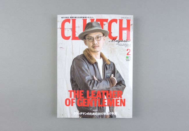 Men's File # 15 / Clutch # 53