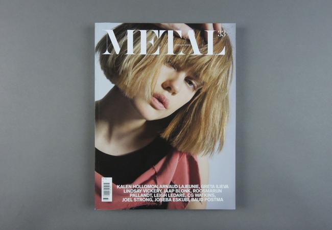 Metal # 33
