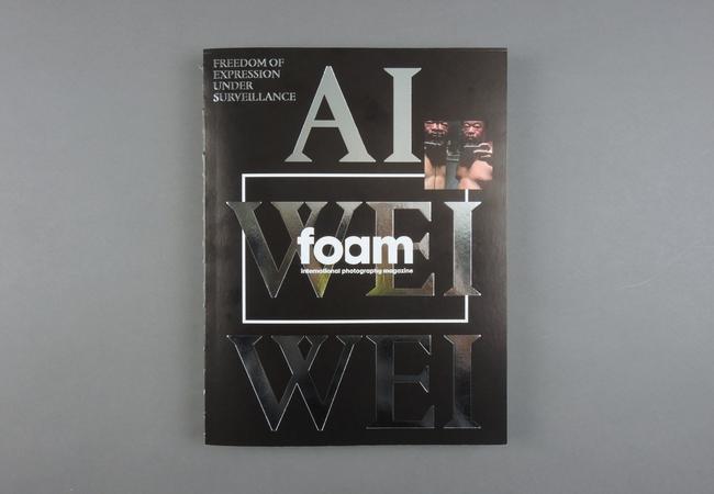 Foam. Ai Wei Wei