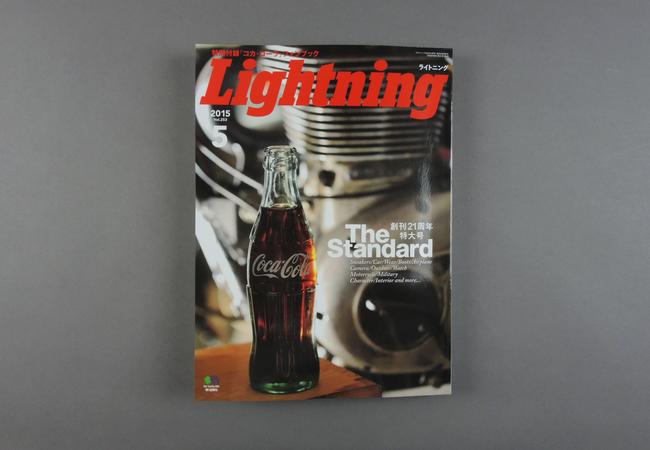 Lightning # 253
