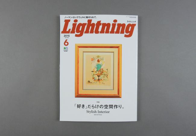 Lightning # 254