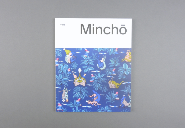 Mincho # 09