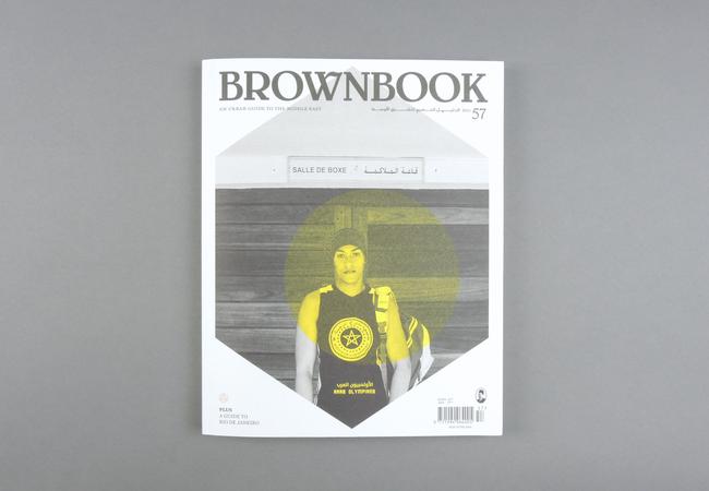 Brownbook # 57. Arab Olympics