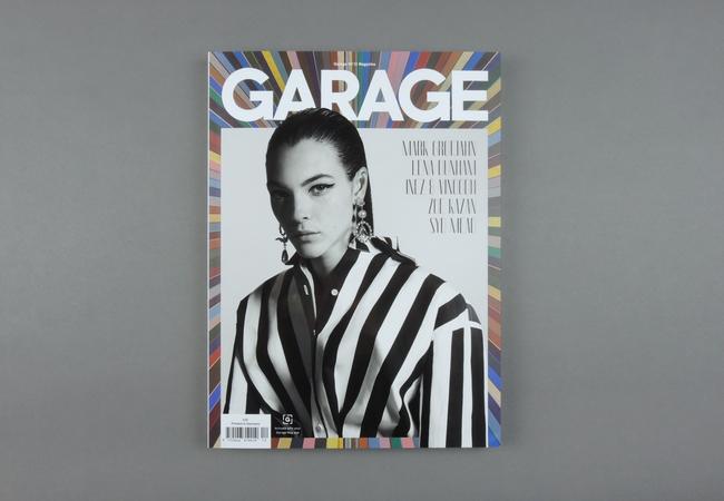 Garage Magazine # 12
