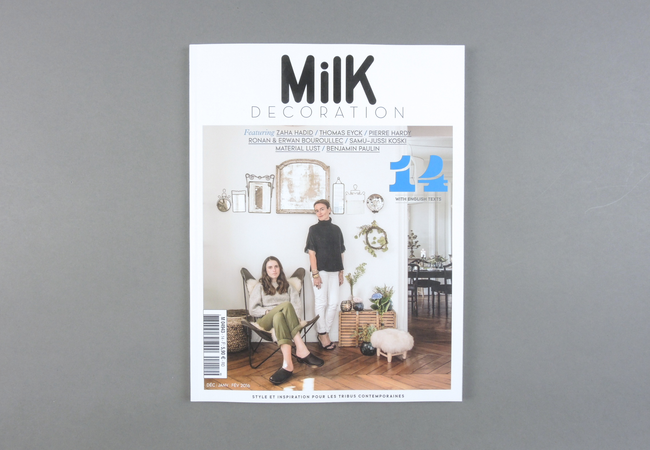 Milk Decoration # 14