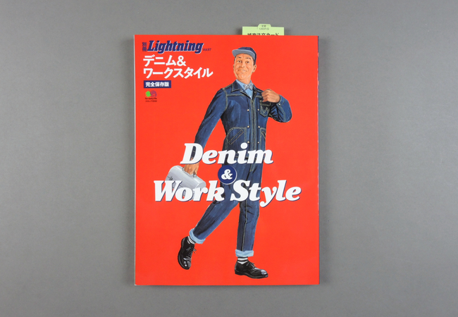 Denim & Workstyle