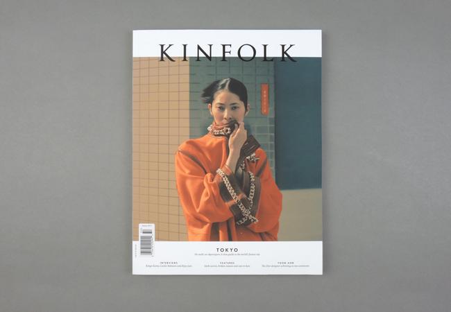 Kinfolk # 32