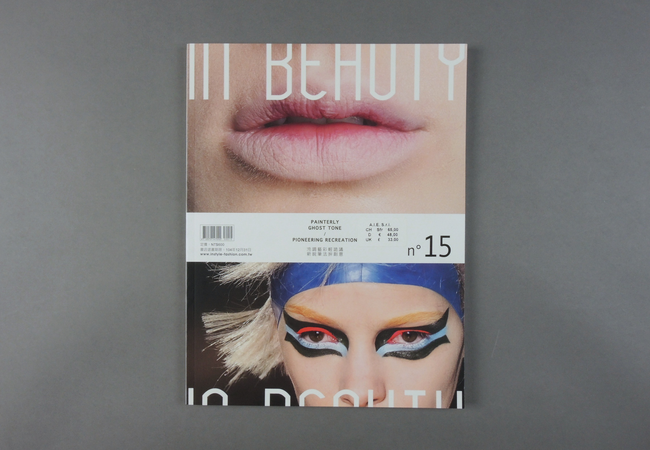 In Beauty # 15