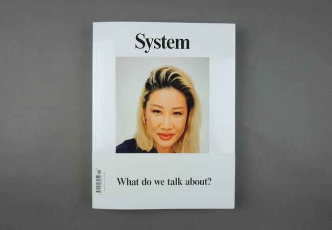 System # 15