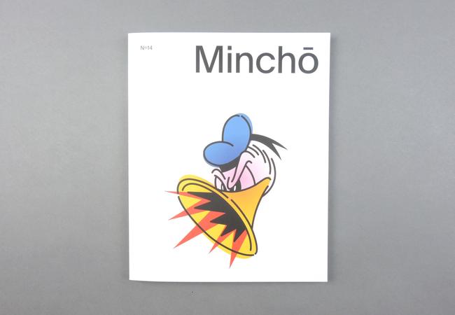 Mincho # 14