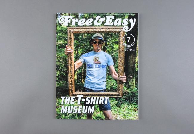 Free & Easy # 201