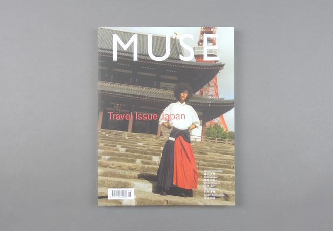 Muse # 48