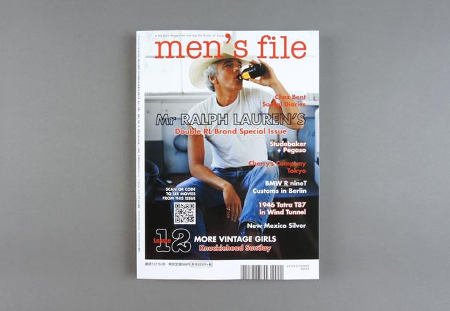 Men's File # 12 / Clutch # 41