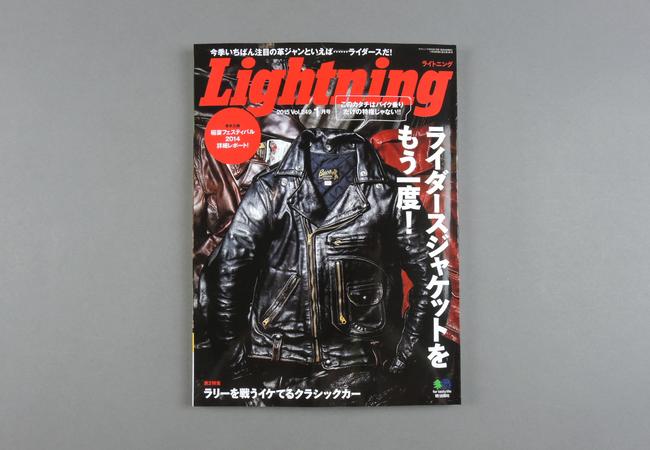 Lightning # 249