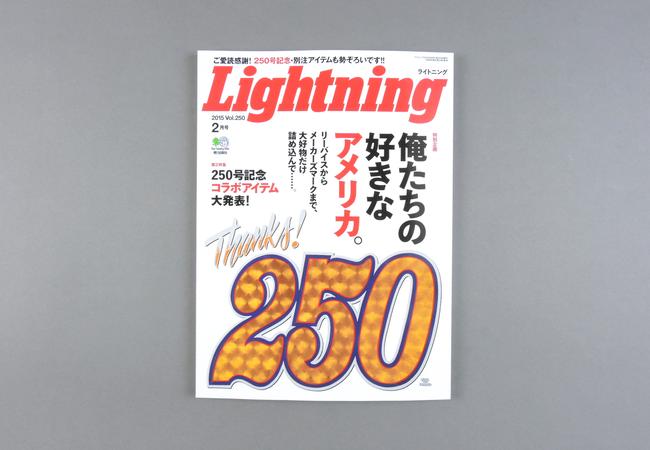 Lightning # 250