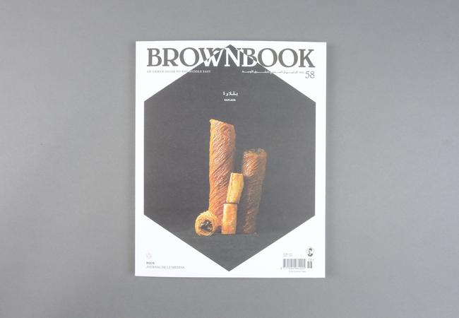 Brownbook # 58. Baklawa