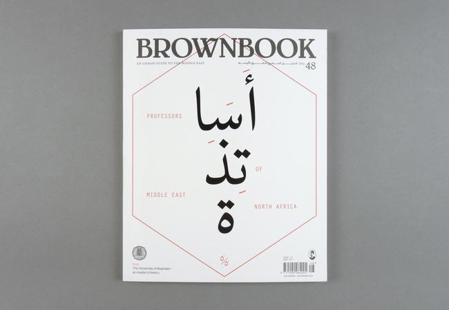 Brownbook # 48. Professors