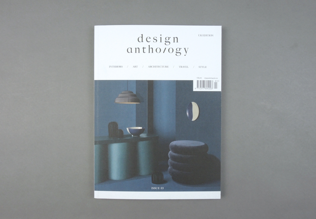 Design Anthology # 03