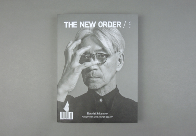 The New Order # 19
