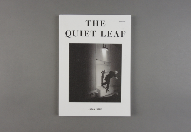 The Quiet Leaf # 01